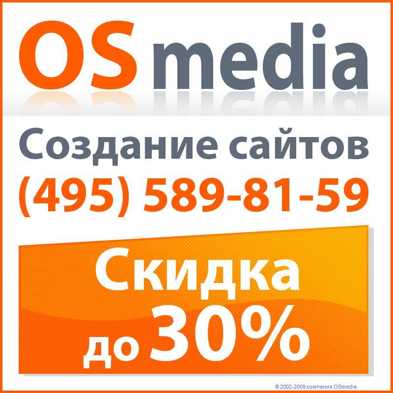 Скачать бесплатно учебник создание сайтов сделать видео обзор сайта